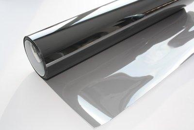 Sun protection window | slightly tinted | interior